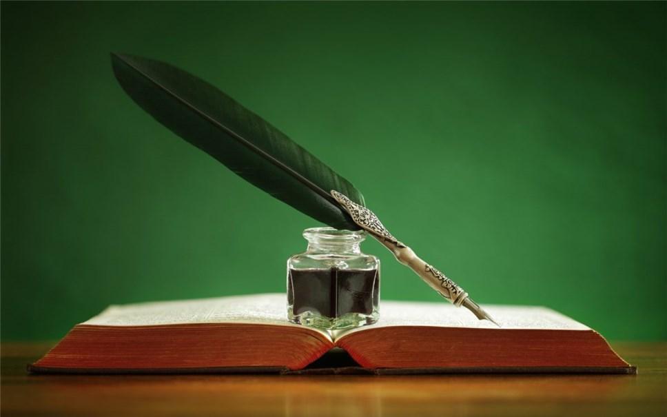 Имена лауреатов премий «Поэт года» и«Писатель года» назвали в столицеРФ