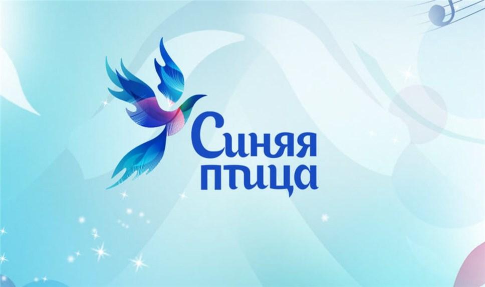 Детский концерт «Синяя птица» посветят жертвам пожара вТРЦ «Зимняя вишня»