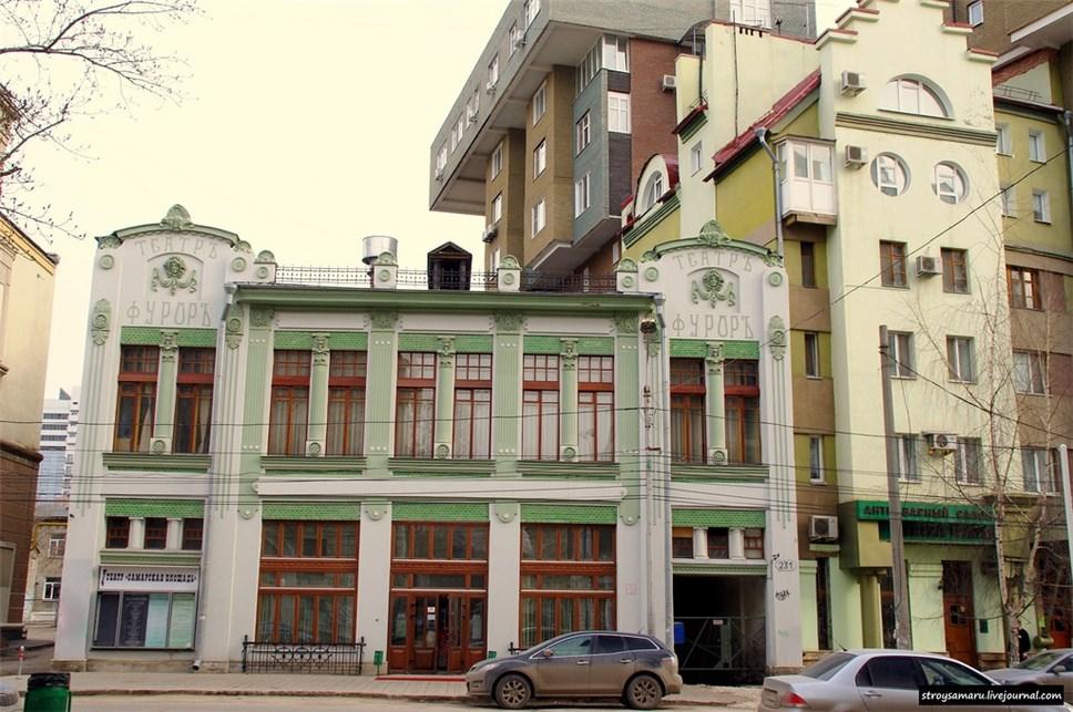 Афиша на июнь театра горького владивосток купить билет на концерт славы в москве