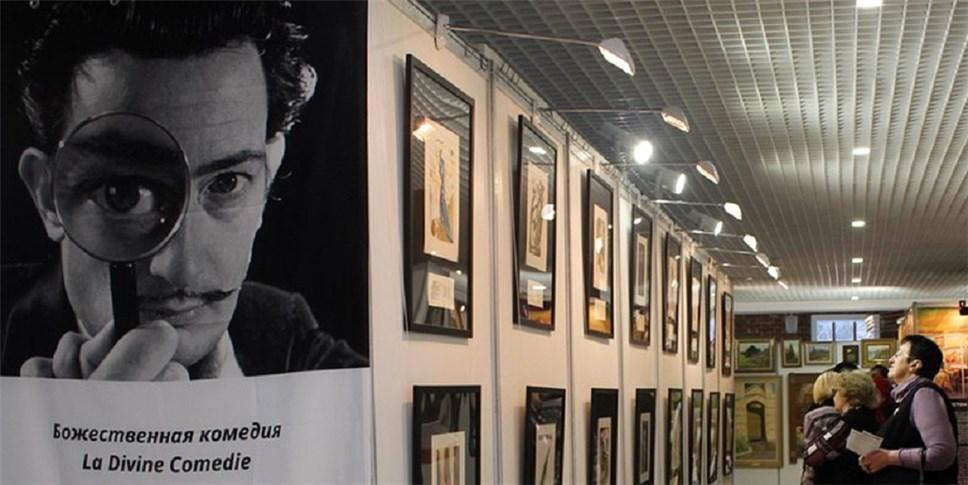 ВКраснодаре покажут графику Сальвадора Дали к«Божественной комедии» Данте
