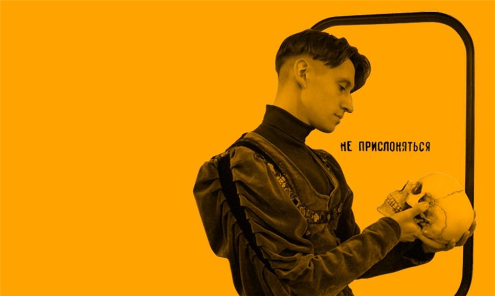 В Петербурге стартует IV фестиваль искусств «Точка доступа»