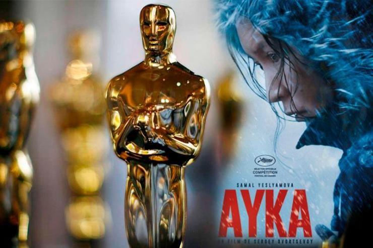 Сегодня станут известны номинанты на«Оскар». Церемония вручения пройдет вновом формате