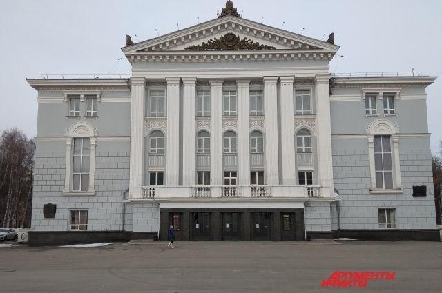 Роман Абрамович несомненно поможет построить новое строение Пермского оперного театра