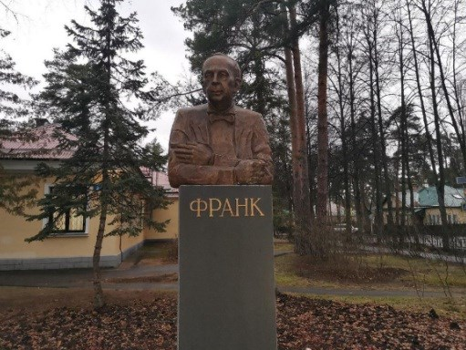 Подмосковная Дубна обогатилась новым памятником: монументом Илье Франку