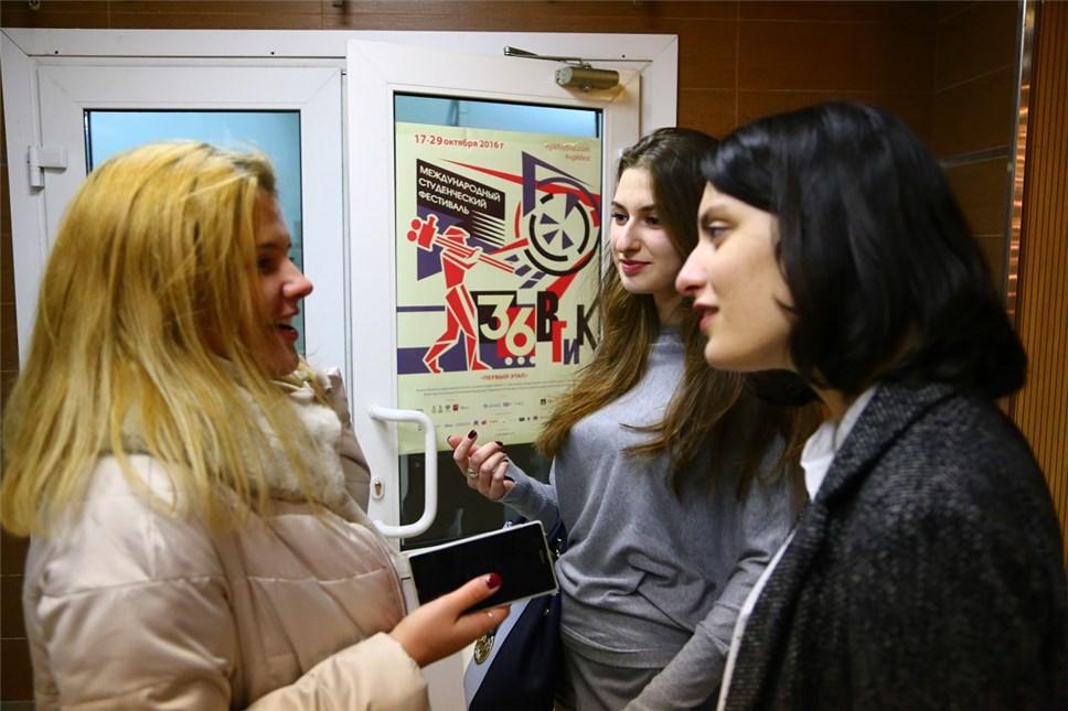 НаМеждународный студенческий фестиваль ВГИК приедут около 40 стран