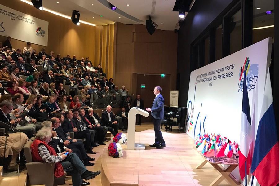 Приветствие участникам игостям Всемирного конгресса русской прессы встолице франции
