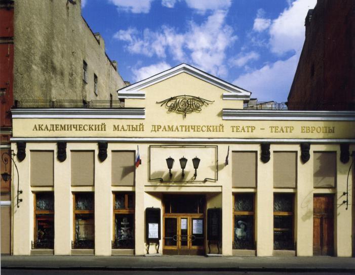 В столице России после реконструкции открывается небольшой театр