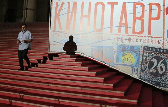 28-й фестиваль «Кинотавр»: Первые подробности