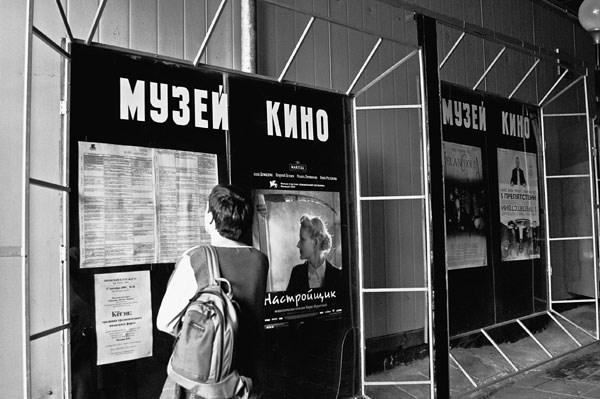 Музей кино откроется натерритории ВДНХ