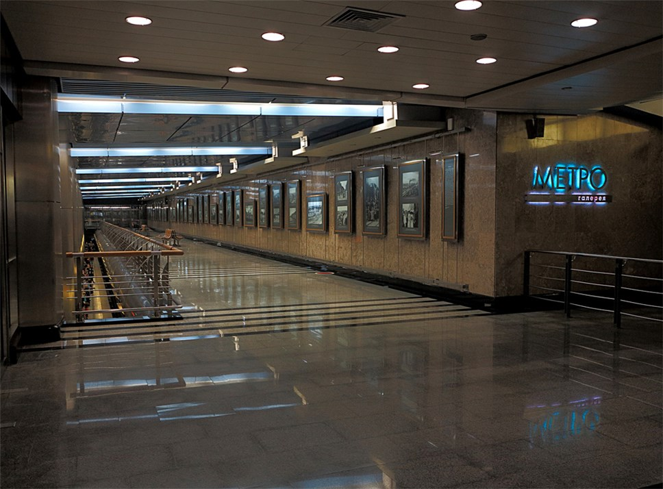 Вмосковском метро пройдет фотовыставка экспонатов Музея имени Пушкина