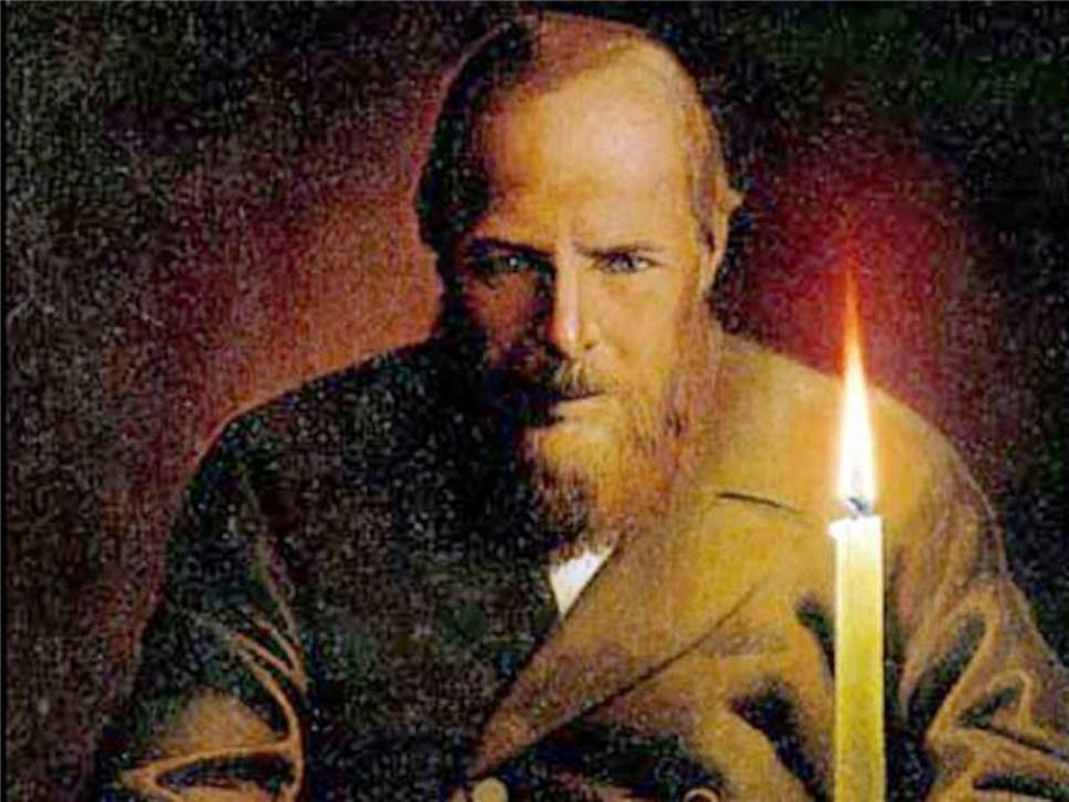 В РФ вспоминают Федора Достоевского