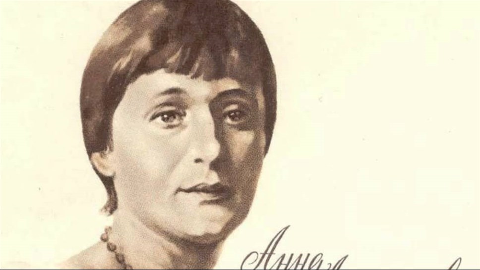 Мемориальный музей Ахматовой заработал при доме антикварной книги вцентральной части Москвы