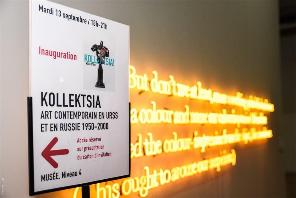Крупнейшая выставка современного русского искусства открылась встолице франции