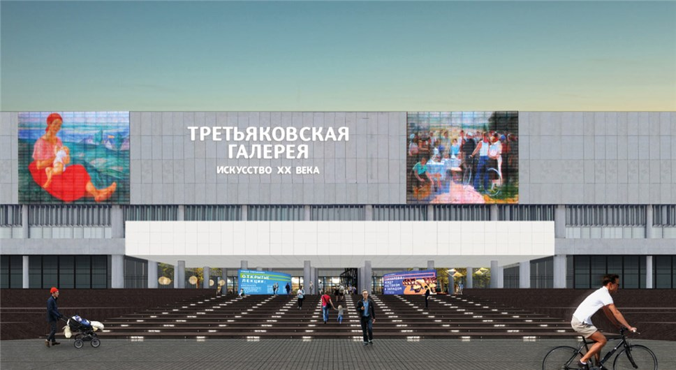 ВТретьяковке начинает работу выставка графики Василия Чекрыгина