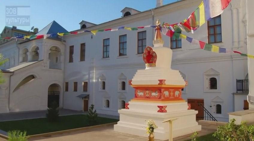 Министр счастья Бутана впервый раз встретится смосквичами