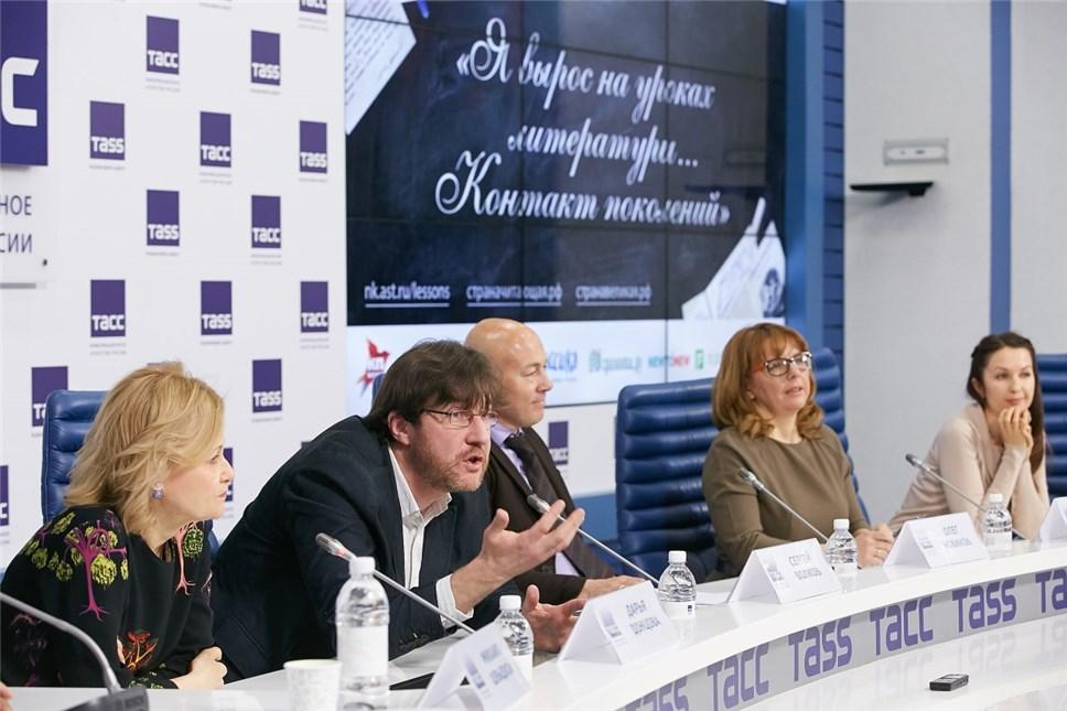 Акция «Народное сочинение. Уроки литературы» пройдет в российской столице врамках «Библионочи»