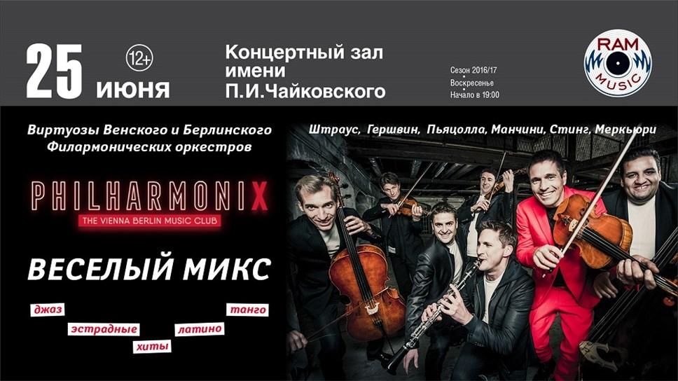 Венский фестиваль вЕкатеринбурге откроют живым концертом группы изАвстрии