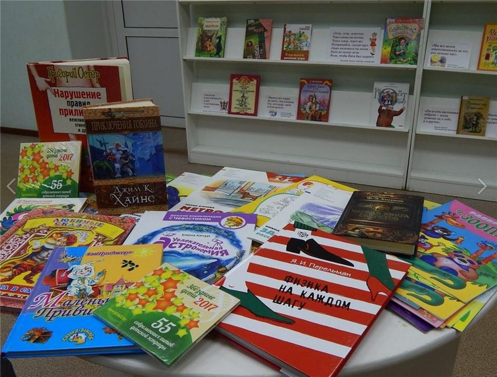 Всередине зимы стартует Всероссийская акция «Дарите книги слюбовью»