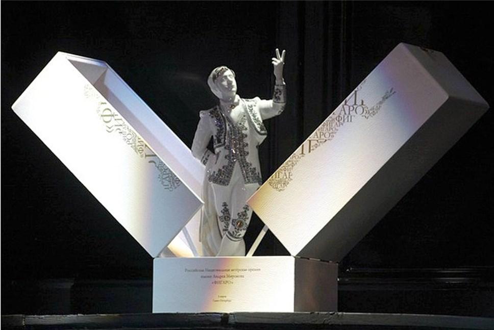 ВПетербурге назвали лауреатов премии «Фигаро»