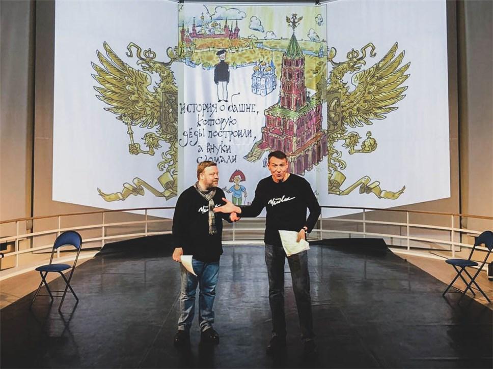 Екатеринбург без башни | 726x968